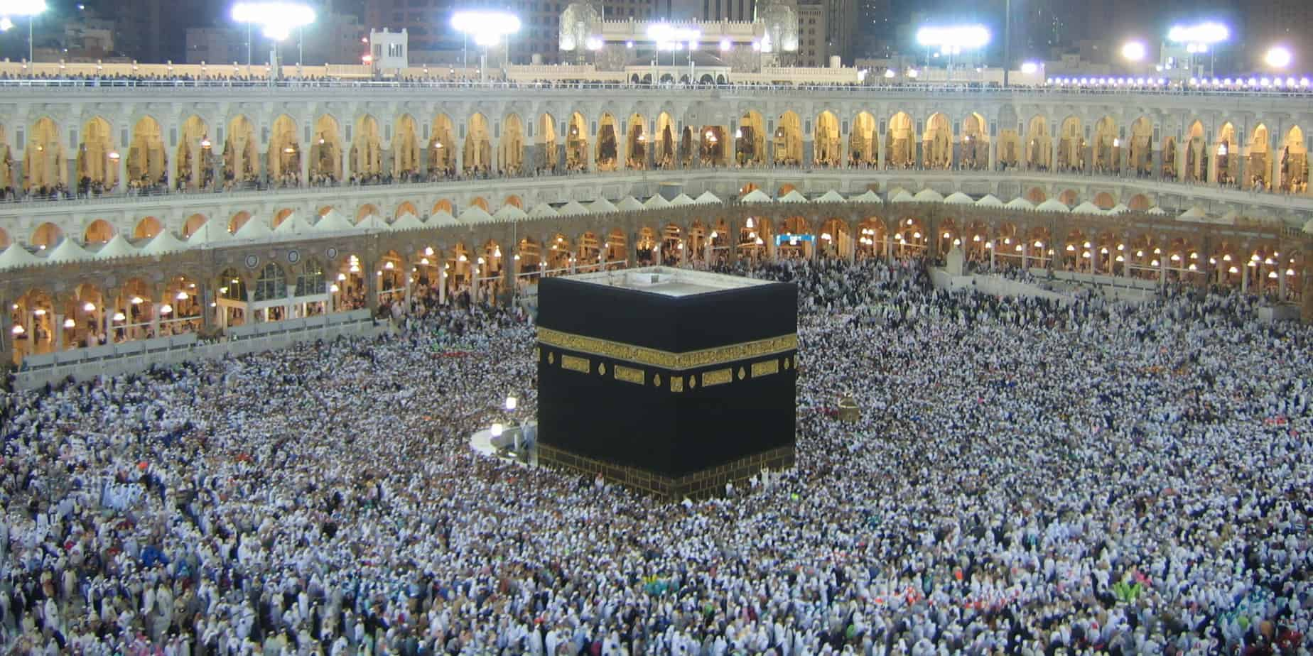 NAHCON Reveals When 2021 Hajj Registration Will Start