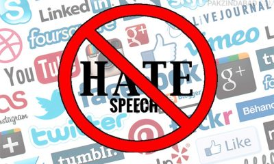 Broadcasting Stations In Nigeria To Pay N5million For Hate Speech