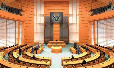A Zimbabwe parliament committee summons former president Robert Mugabe.