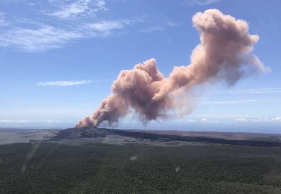 Volcano Hits Caribbean Island, Many Nigerians Trapped