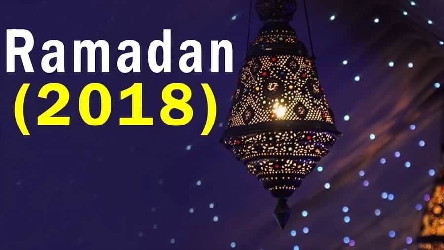 President Muhammadu Buhari has called on Muslims and all Nigerians to strive for inner purification and self-accountability during this year's Ramadan.