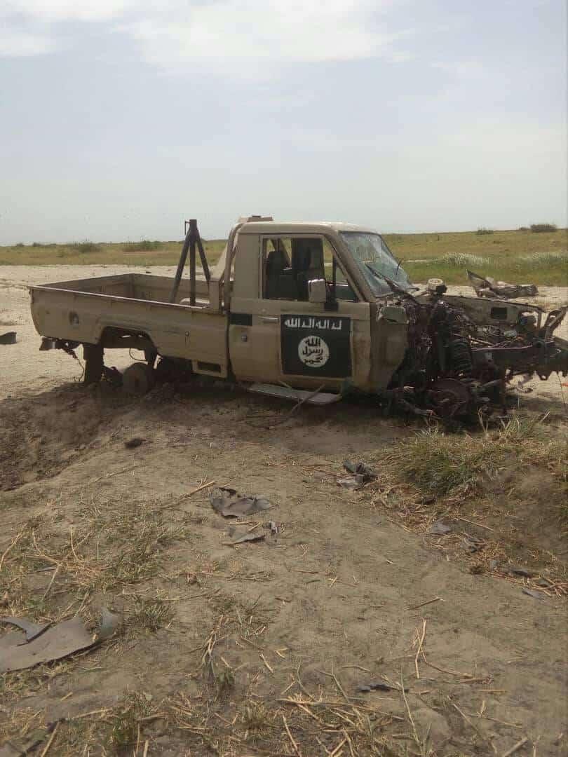 Boko Haram Weapons