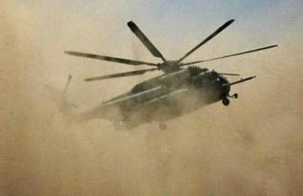 BREAKING: Four Die In Helicopter Crash