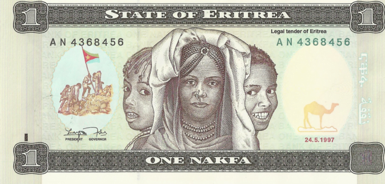 Eritrean Nafka 768x367 - See 2019 Top 10 Most Valuable Currencies In Africa