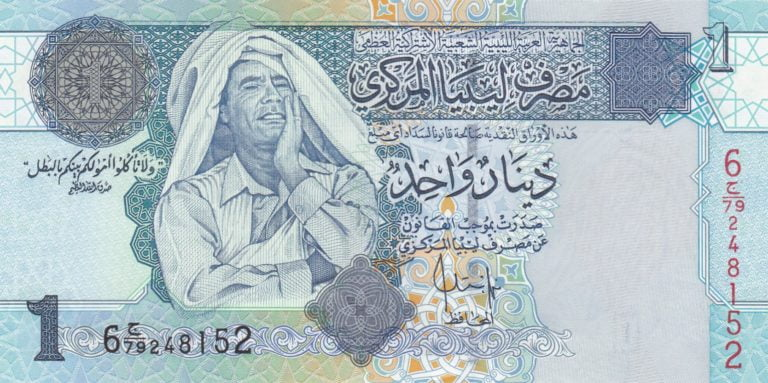 Libya Dinar 768x383 - See 2019 Top 10 Most Valuable Currencies In Africa