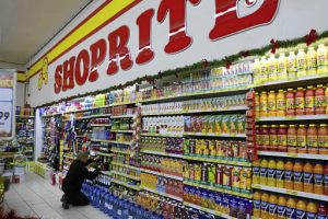 Shoprite 300x200 - Shoprite To Stop All Operations In Kenyan Market