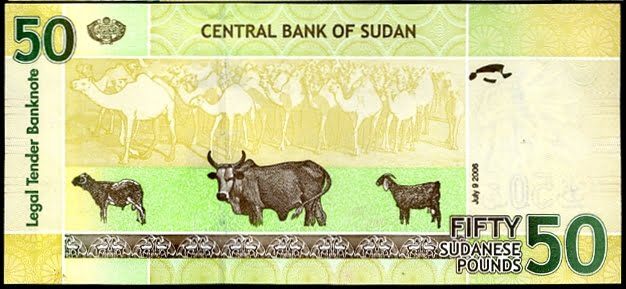 Sudanese Pound - See 2019 Top 10 Most Valuable Currencies In Africa