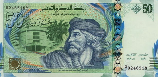 Tunisian Dinar - See 2019 Top 10 Most Valuable Currencies In Africa