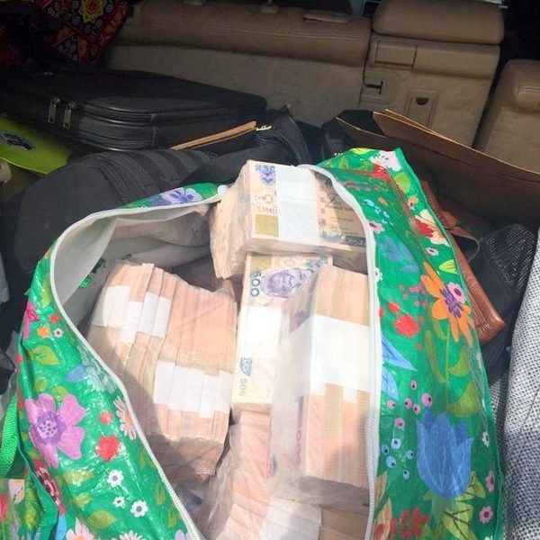 WhatsApp Image 2019 03 09 at 11.46.14 2 600x600 - EFCC Allegedly Seized Bags Of Money From Benue APC Governorship Candidate,