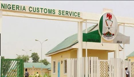 NCS Customs - How To Apply For Nigeria Customs Service Recruitment 2019