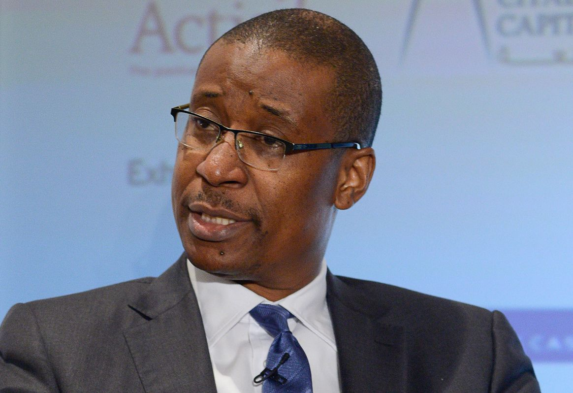 ,Okechukwu,Enelemah,Ministry of Industry, Trade and Investment,