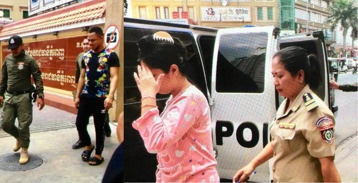 man and wife - Nigerian Man, Foreign Wife Arrested For Fraud