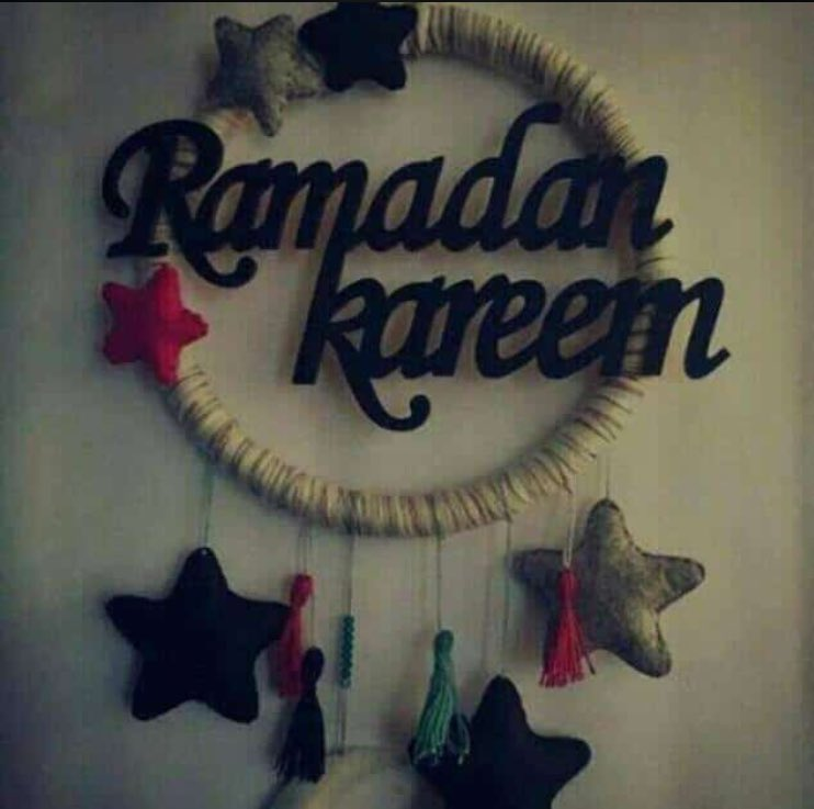 50 Lovely Ramadan Messages And Prayers To Send To Friends, Family