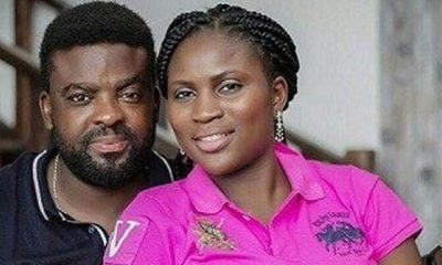 Kunle Afolayan's marriage end