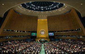 united nations 300x189 - #ENDSARS: United Nations Calls For Indepedent Investigations In Into #LekkiMassacre