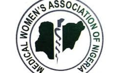 Medical-Womens-Association-of-Nigeria