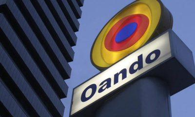 Oando recruitment