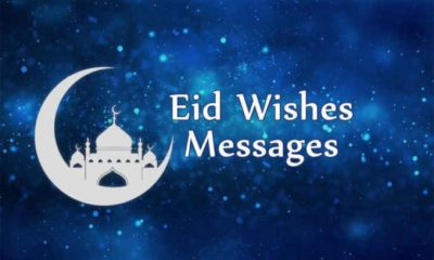 Sallah messages, eid wishes, eid mubarak messages, Eid al Fitri messages