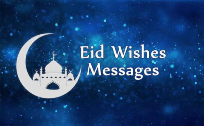 Eid Mubarak: 50 Lovely Sallah Messages And Prayers To Send To Friends, Family