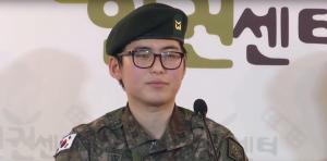 5e2869b303721 300x148 - South-Korean Army Kicks Out First Transgender Soldier