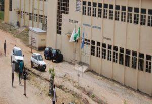 Adamawa State Polytechnic 300x206 - Exam Malpractice: Adamawa State Poly Dismisses 4 Lecturers