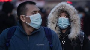 images 4 300x169 - SFTS: Fears As China Announces New Virus Amid COVID-19 Pandemic