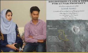 Pakistani Man 1 300x182 - Pakistani Man Shocks All, Buys Land On Moon As Wedding Gift For Wife (Photos)