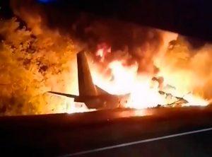 Ukraine Plane Crash 34207 300x222 - 20 Dead, Others Injured As Ukraine Plane Crashes