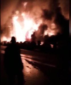 IMG 20201017 WA0005 250x300 - Breaking: Post Office On Fire In Osun (Video)