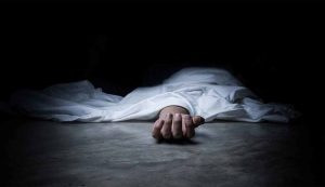 images 1 300x173 - Ogun Lecturer Found Dead In His Car