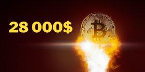 Bitcoins 300x150 - Bitcoin (BTC) Sets New Record Above $28,000