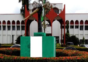 Anambra State House of Assembly 300x214 - Anambra Assembly Shuts As Lawmakers, Workers Contract COVID-19