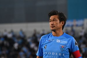 Kazuyoshi Miura 300x200 - Meet Kazuyoshi Miura, World Oldest Footballer As He Signs New Contract At 53