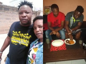 Man Caught Wife With Friend 300x225 - Man Caught His Wife With His Friend On Bed, Takes A Selfie Of Their Nudity