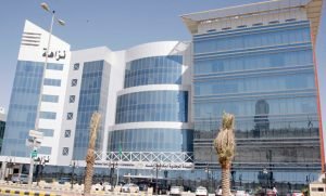 Nazaha main office in Riyadh. 300x181 - Saudi Arabia Launches Investigation Into Alleged Corruption By Top Officials