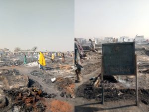 IDP Camp Fire in Borno 300x225 - One Dead, Others Injured As Fire Guts IDP Camps In Borno