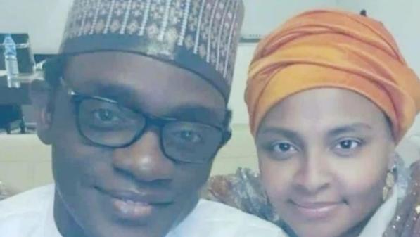 APC Chairman Buni Marries Abacha's Daughter