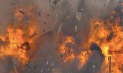 Afghanistan Mosque Bomb Blast